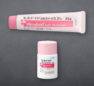 ヘパリン治療 - Bing